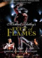FEET of FLAMES dvd